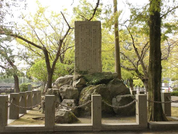 牛島満大将生い立ちの碑 背面