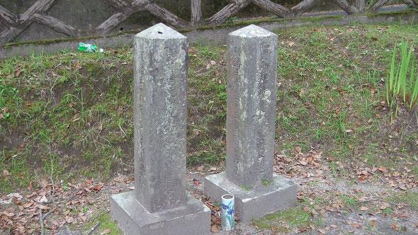 日露戦争 准士官の墓(2名)