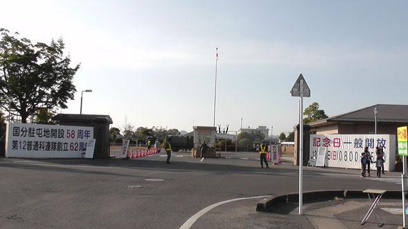 国分駐屯地正面ゲート