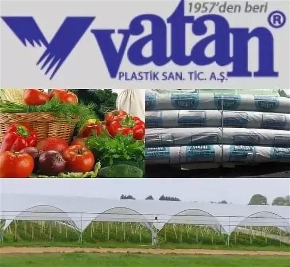 vatan ставрополь, парниковые пленки Ватан из Турции в Ставрополе