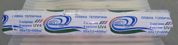 ПЛЕНКИ ПАРНИКОВЫЕ, ширина 12 метров, Антифог, Антикап в Ставрополе