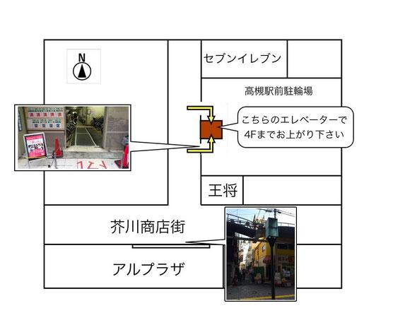 音楽教室 高槻駅前駐輪場入り口