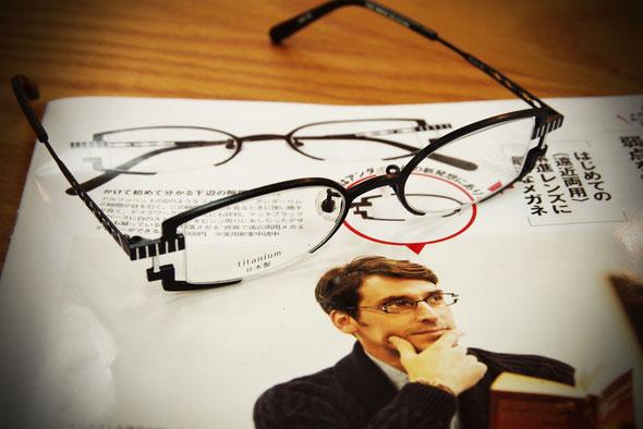 個性的なメガネをお探しの方に人気のタカノリ・ユゲ  福岡県北九州市取扱店メガネサロンW