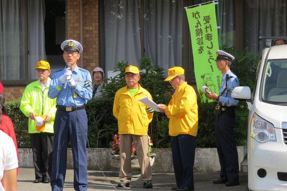 坂田那須塩原警察署長挨拶