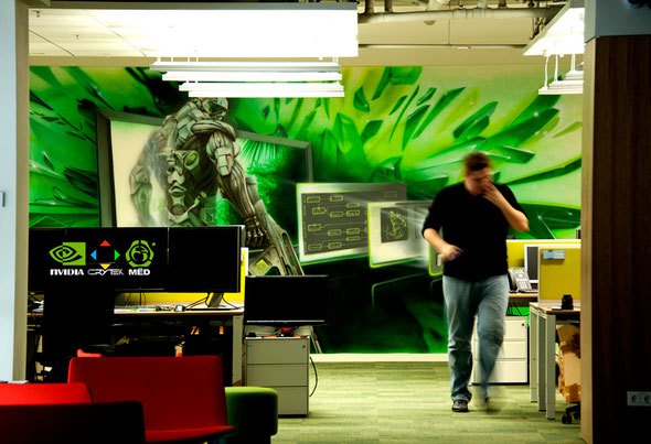 photo after work NVIDIA Mural