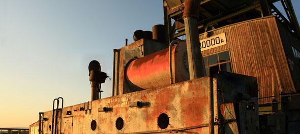 гидра волжский ахтуба заброшенный корабль, заброщенное место