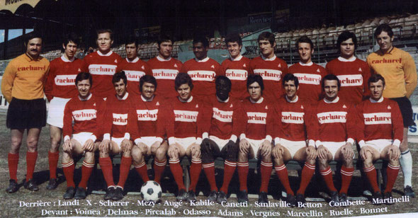 Nîmes Olympique 1970/1971