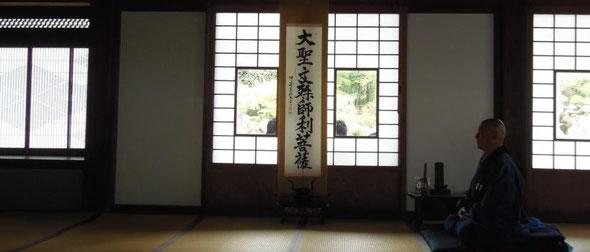 Bild: Meister Shuken Furukawa beim Zazen (mit freundlicher Genehmigung)