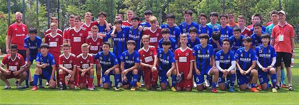 FVR-Stiftung unterstützte 2018 den FSV Trier-Tarforst bei einer Turnierteilnahme der U16 in Xiamen in China