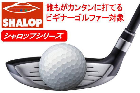 株式会社クリオコーポレーション ゴルフ シャロップ