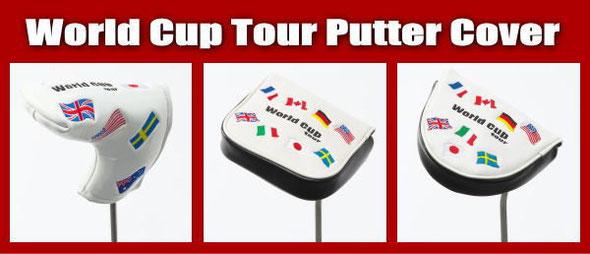 株式会社クリオコーポレーション ゴルフ ワールドカップ パターカバー