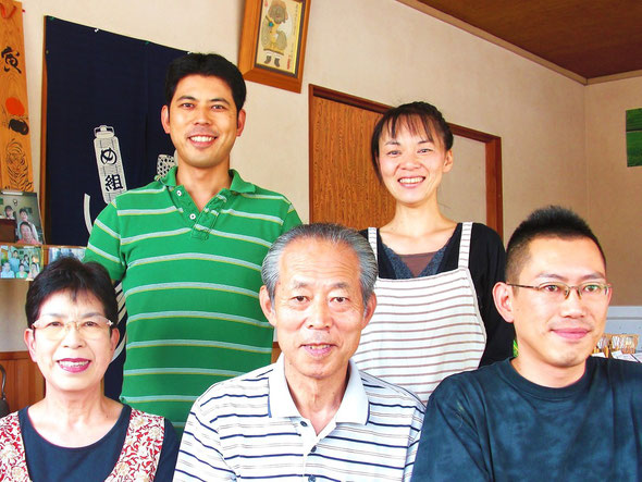 野口製茶所の家族写真