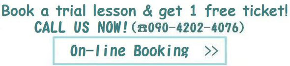 K YOGA class booking / tel 090-4202-4076