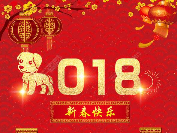Happy Chinese New Year - Sprachschule Dong für Chinesisch