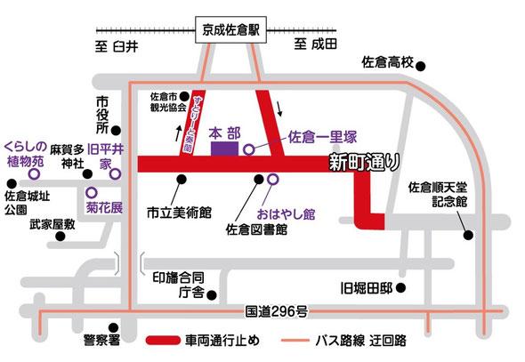 佐倉 時代まつり会場MAP