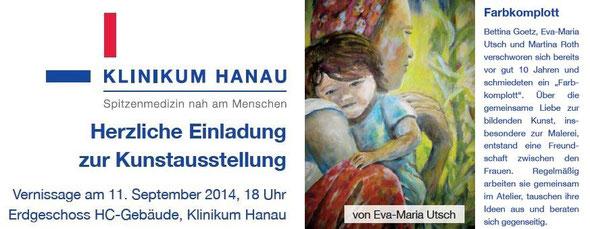 Klinikum Hanau 2014