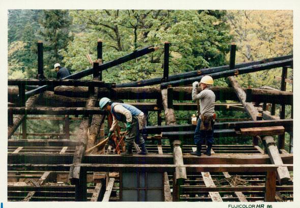 昭和61年4月 骨組の解体