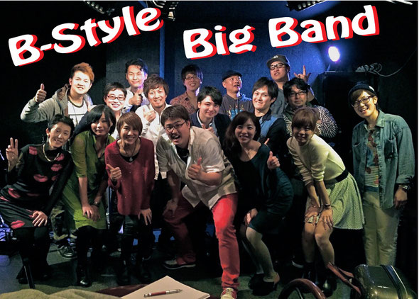 B-Style Big Band Top Photo