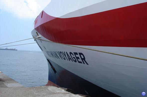 Norman Voyager au Quai Roger Meunier (© lebateaublog 2013)