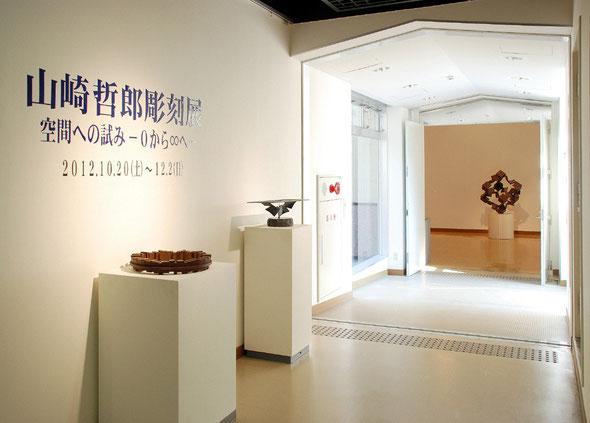 個展会場入口です。作品は美術館1Fに22点、2Fに新作の1点を展示しています。