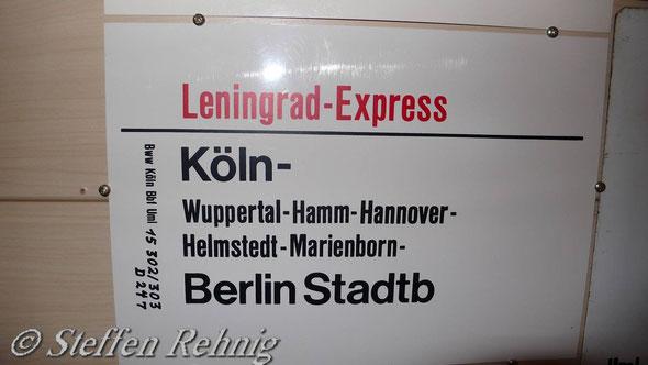 DB - Kurswagen D 246/247