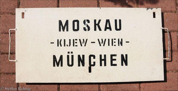 SŽD / СЖД - Schlafwagen Moskau-München