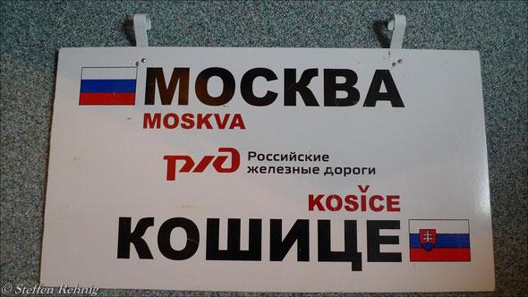 """RZD / РЖД - Schlafwagen Moskva-Košice im Zug S 15/16 """"TISZA"""""""