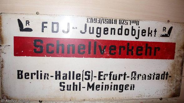 DR - Städteschnellverkehr D 1050/1051 (1981)