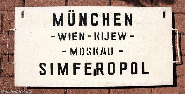 SŽD / СЖД  - Schlafwagen München-Simferopol