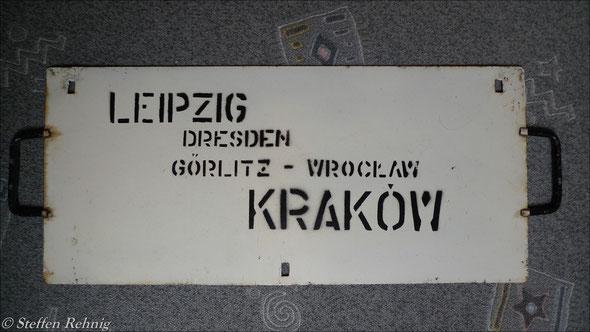 PKP (1987)