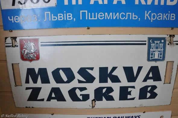 """RZD / РЖД - Schlafwagen ZUG 15/16 """"TISZA"""" (2006)"""