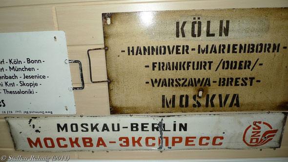 """SŽD / СЖД - Schlafwagen """"MOSKVA EXPRESS"""" (1987) und SŽD / СЖД - Schlafwagen D 240/241 """"OST WEST EXPRESS"""" Moskau-Köln(ex. Aachen)"""