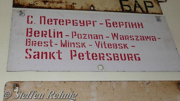"""RZD / РЖД - Schlafwagen D 442/ S 13, D 443/ S 14 """"MOSKVA - EXPRESS"""" (2007)"""