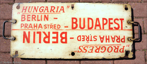 """CSD - D 75/74 """"HUNGARIA"""" (1984)"""