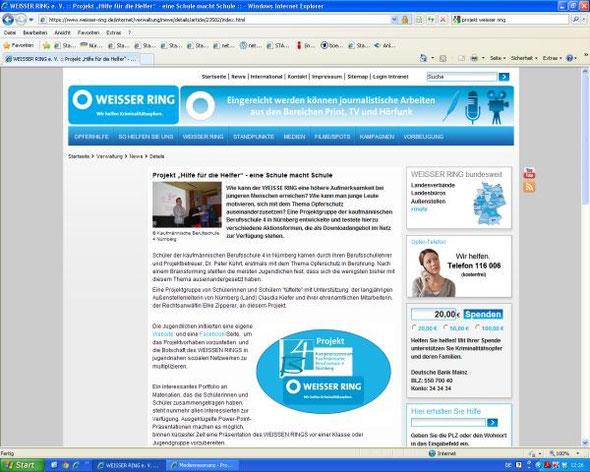 Artikel über unser Projekt unter https://www.weisser-ring.de vom 04.02.2013