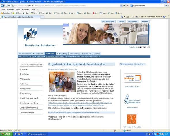 Hinweis auf dem Bayerischen Schulserver (Screenshot vom 25.01.2014)
