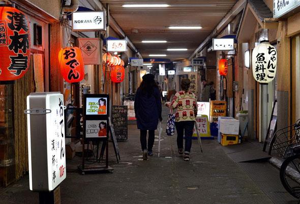 keiko takeya 高円寺