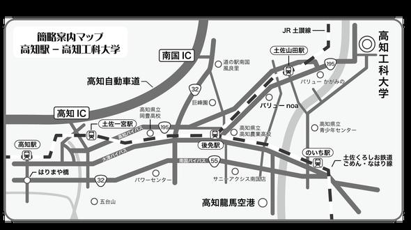 高知駅から高知工科大学までの地図です。2015.06.18(地図は高知工科大学大学祭実行委員会の山本くんが作ってくれました。)