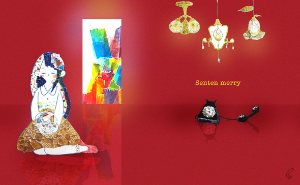 旋転メリー/マスキングテープ PhotoshopCS6 2014,1.19