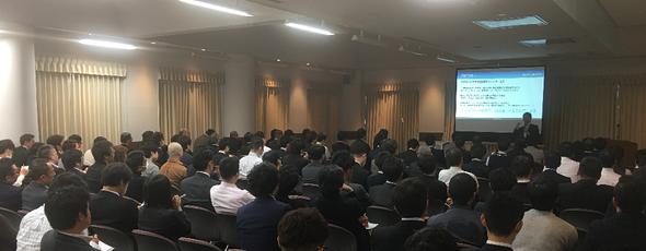 ロジザード大阪物流セミナー2017春