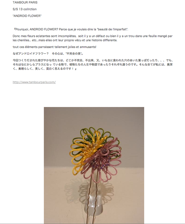 "HAIR PIN ""BOUQUET"""
