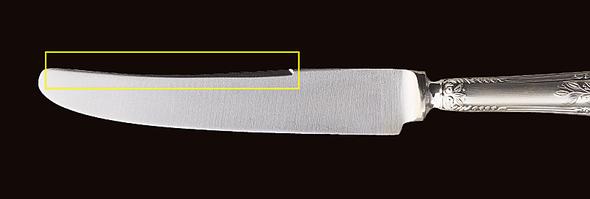 ナイフの鎬