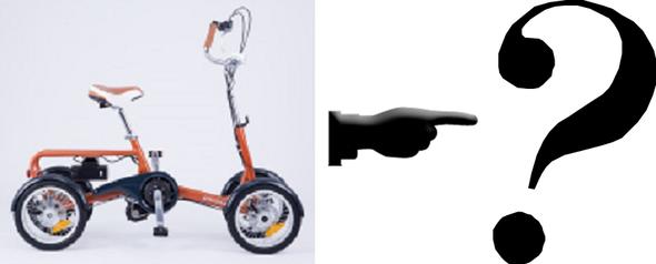 電動アシスト付き四輪自転車「けんきゃくん」
