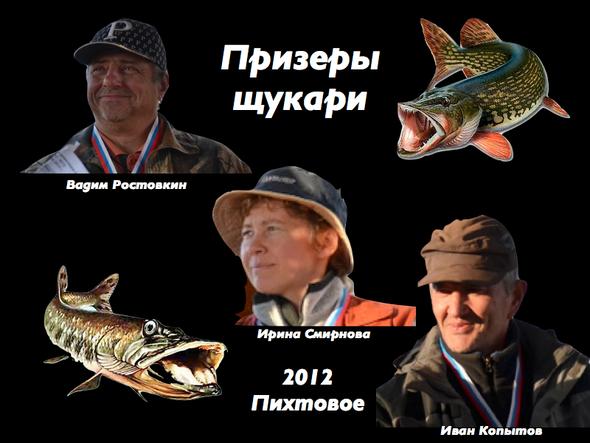 Коллаж Олега Колачева, фотографии Игоря Магницкого