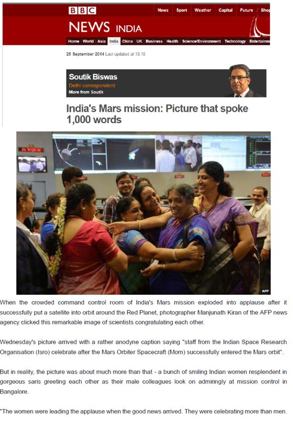 India_Mars-mission_2014