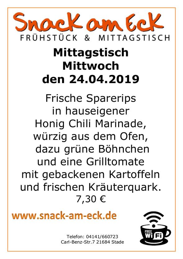 Mittagstisch am Freitag den 24.04.2019: Frische Spareripsin hauseigenerHonig Chili Marinade, würzig aus dem Ofen, dazu grüne Böhnchen und eine Grilltomate mit gebackenen Kartoffeln und frischen Kräuterquark. 7,30 €