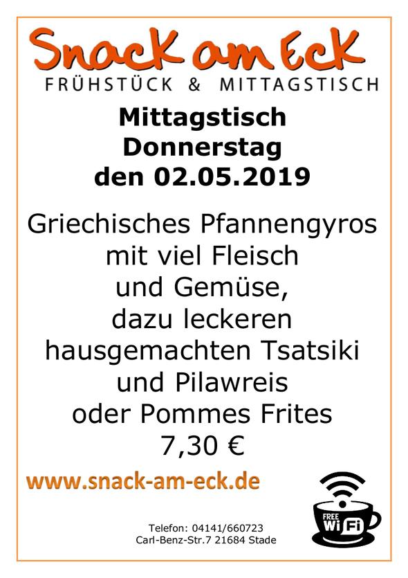 Mittagstisch am Donnerstag den 02.05.2019: Griechisches Pfannengyros mit viel Fleisch und Gemüse, dazu leckeren hausgemachten Tsatsiki und Pilawreis oder Pommes Frites  6,90 €