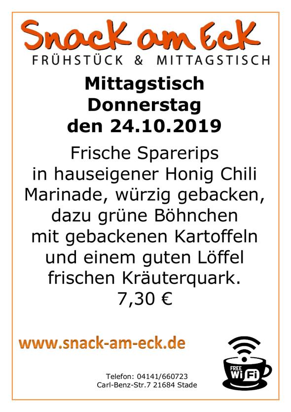 Mittagstisch am Donnerstag den 24.10.2019: Frische Sparerips in hauseigener Honig Chili Marinade, würzig gebacken, dazu grüne Böhnchen mit gebackenen Kartoffeln mit einem guten Löffel frischen Kräuterquark. 7,30 €
