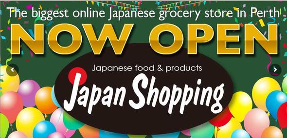 Welcome - Nippon Food Supplies