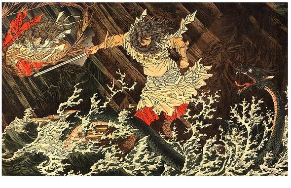 月岡芳年『日本略史之内 素戔嗚尊出雲の簸川上に八頭蛇を退治し給ふ図』。